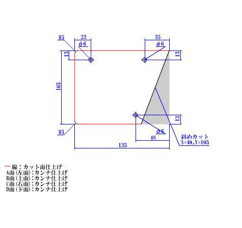 ゼッケンプレートの図面