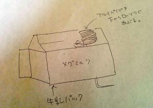 ポンポン丸設計図