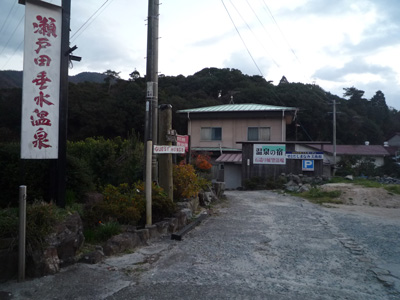 瀬戸田ゲストハウス