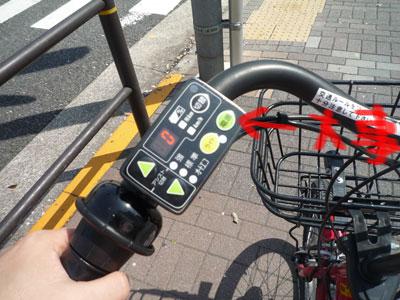 自転車に電源あるんだね