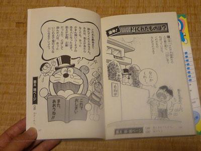 最終のページ