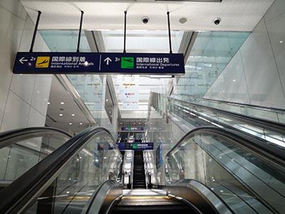 近未来の空港