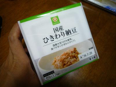 ひきわり納豆パッケージ