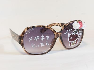 メガネをとったら?