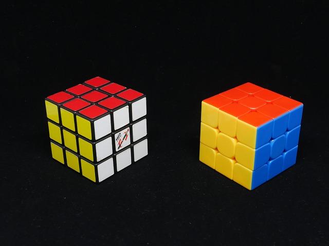 色の違いを説明
