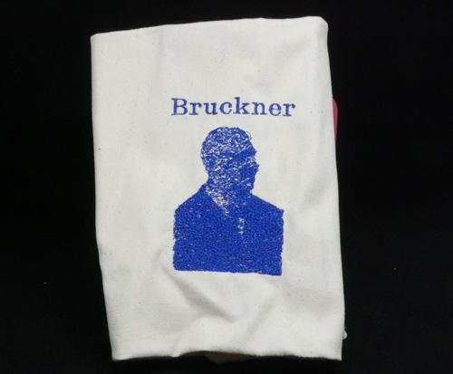 ブルックナー顔カバー