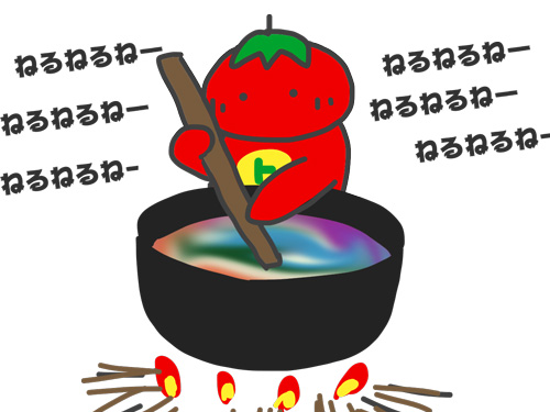 ねるねるねるトマトマン