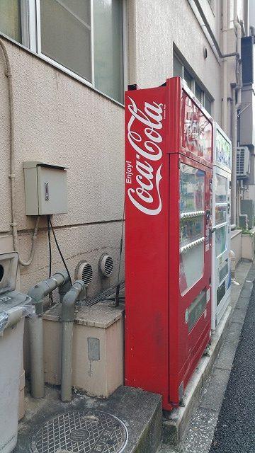 薄い自販機