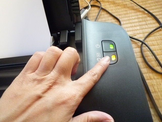 インク検知ボタン