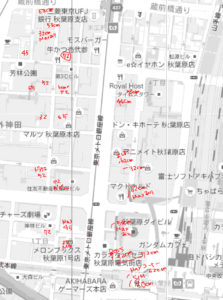 秋葉原自販機MAP