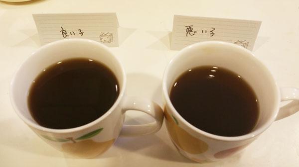 良いコーヒーと悪いコーヒー