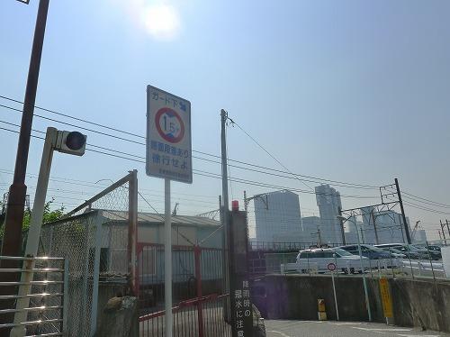 高さ制限1.5mの標識