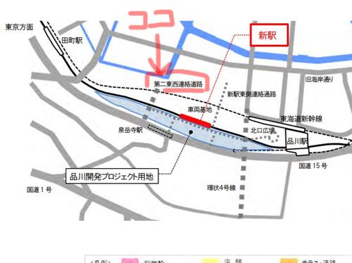 品川新駅建設予定