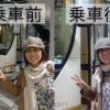 「はかた号」に乗ってきた!日本一長距離な夜行バスは結構余裕!?