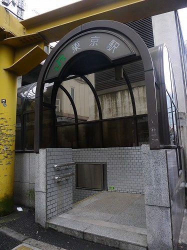 京葉線の入口