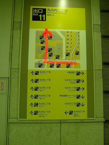 東京駅京葉線構内案内図
