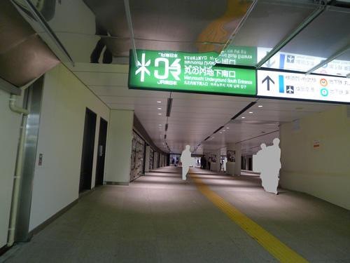東京駅地下通路