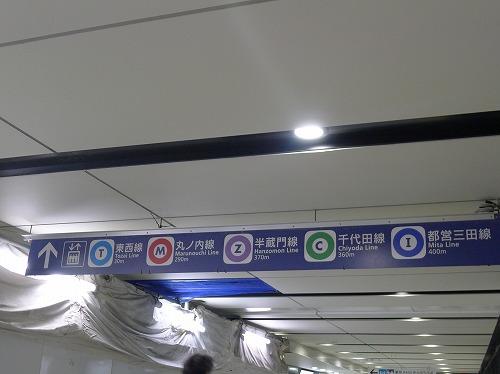 案内板は地下鉄オールスター状態