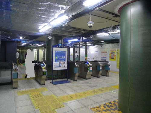 千代田線大手町駅