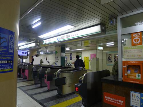 都営三田線大手町駅