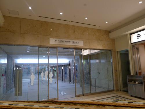 三菱商事ビル入口