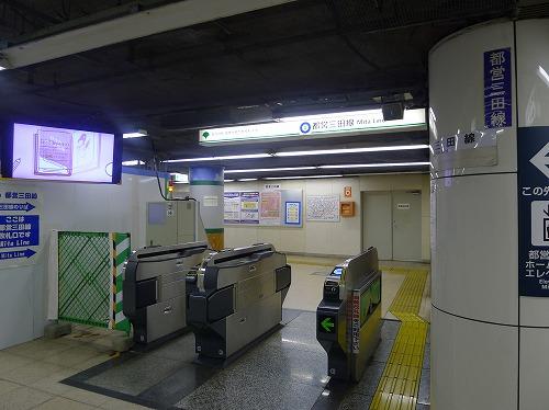 都営地下鉄三田線日比谷駅改札