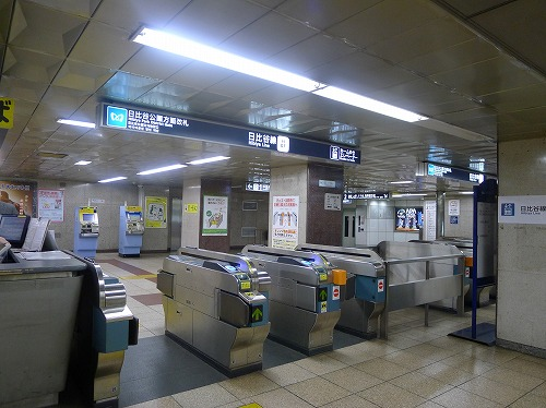 日比谷線日比谷駅