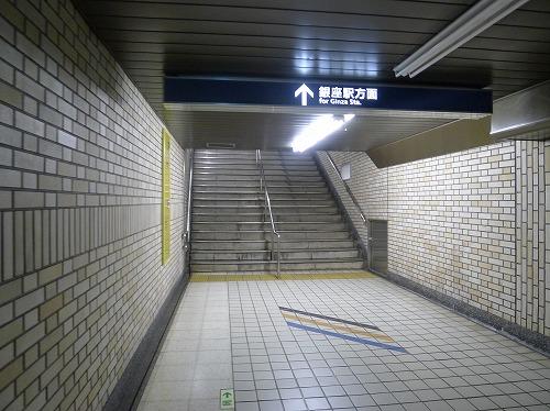 銀座への階段