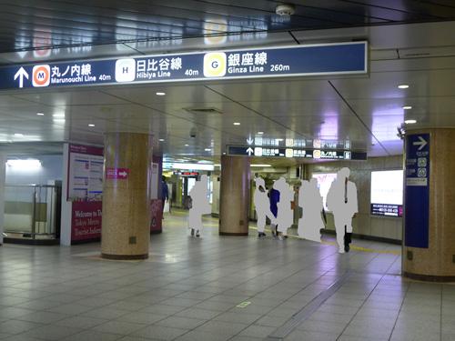 銀座駅まで40m