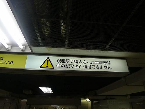 地下通路の案内