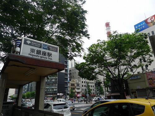 東銀座駅の外