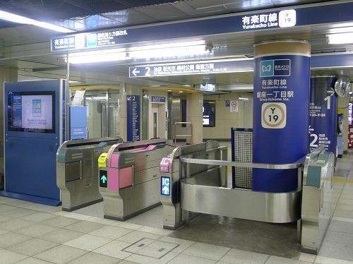 有楽町線銀座一丁目駅