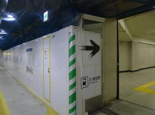 東京駅を示すあの矢印