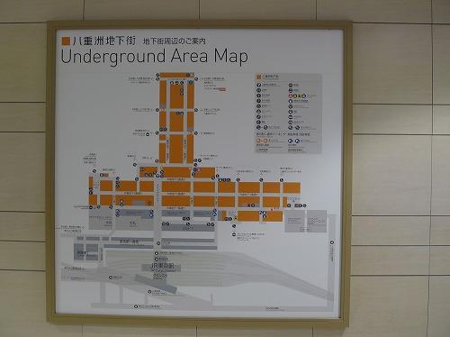 八重洲地下街構内図