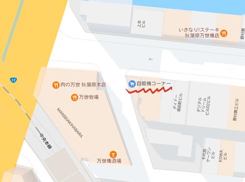 自販機への地図