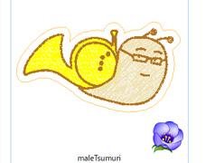 カタツムリ男子のデータイメージ