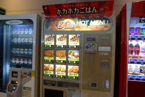 ホカホカご飯の自販機