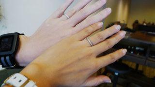 手作りした結婚指輪