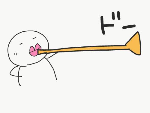 金管楽器を吹く人