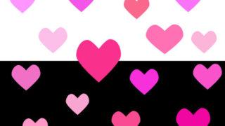 ピンクのハート