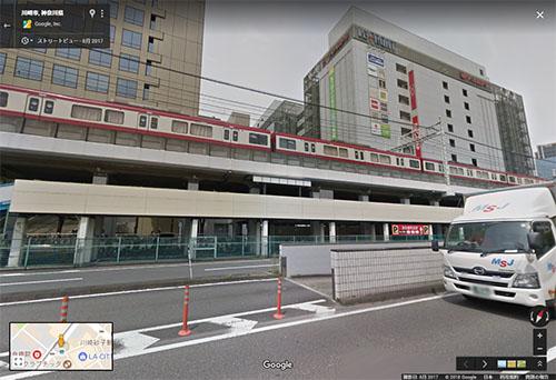 京急川崎で見た赤いやつ