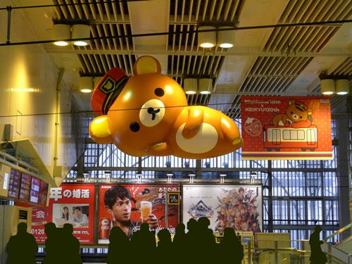 品川駅のリラックマ