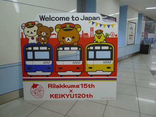 羽田空港のフォトスポット