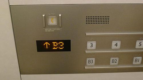 地下3階電光掲示