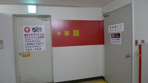ドアの向こうにドア