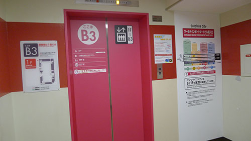 地下3階のエレベータ