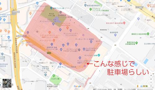 駐車場の範囲
