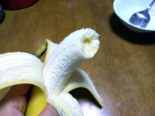 マーラーバナナ
