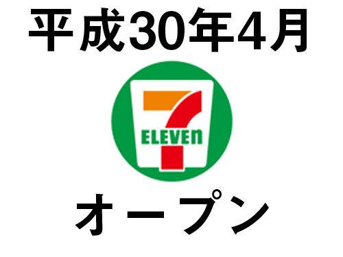 p_20170414_0017_レイヤー 12