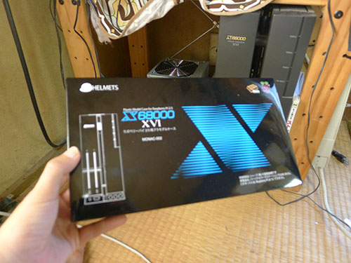 X68000ラズパイケースパッケージ